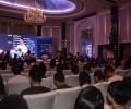 2016年8月《变与不变:互联网创业高峰论坛》现场