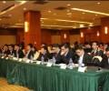 2017年2月《托管教育发展高峰论坛》现场